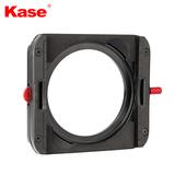 Kase K75 Houder+CPL+tas+adapt_